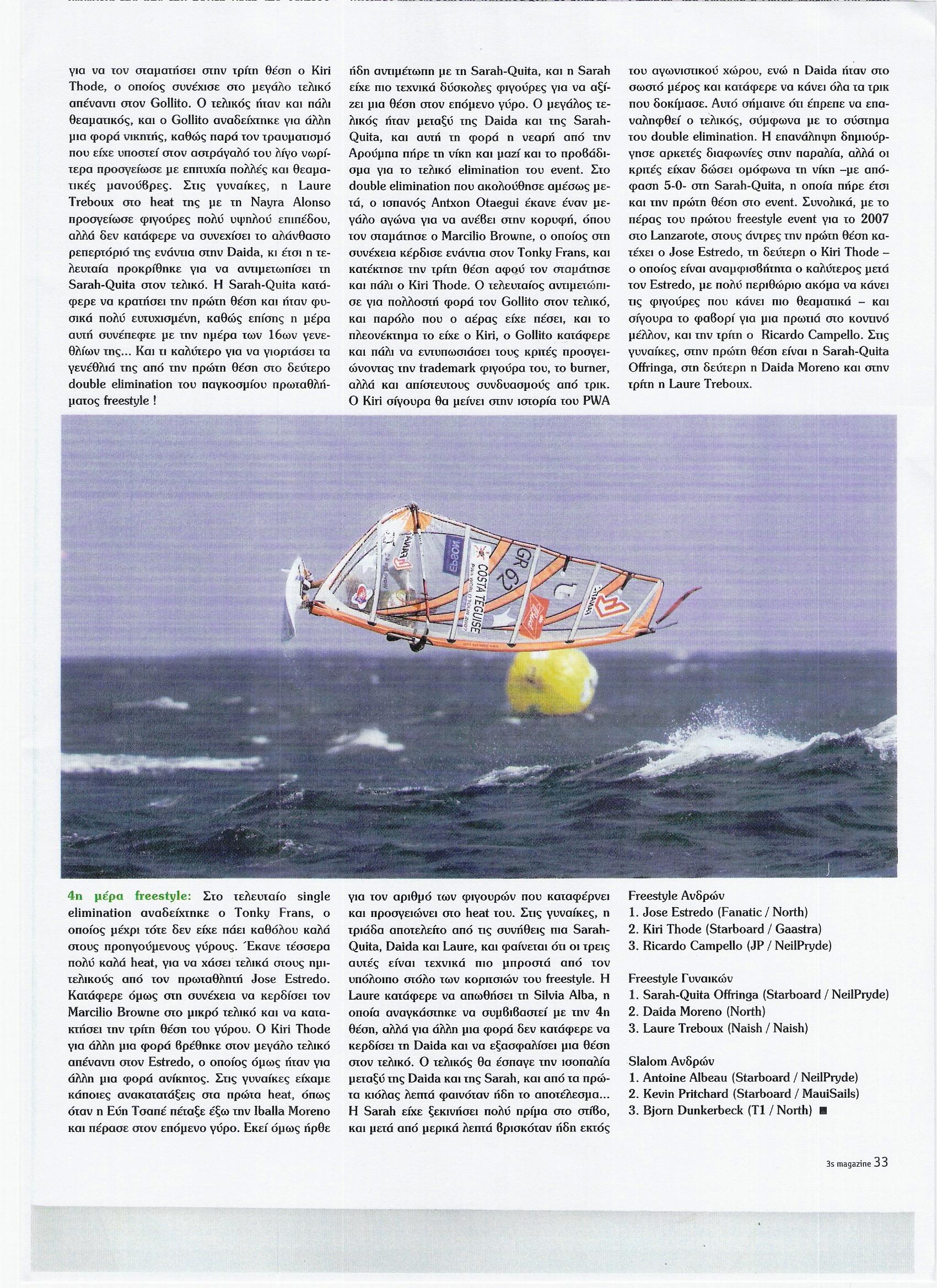 3S oct-nov 07 page 1