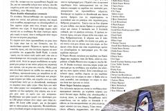 3S Dec 09-Jan 010 page2