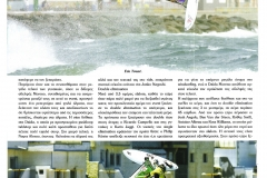 3S Gran Canaria article page 5