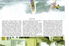 3S Gran Canaria article page 6