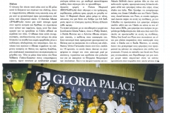 3S Gran Canaria article page 8