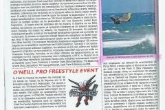 3S dec 06 page 1