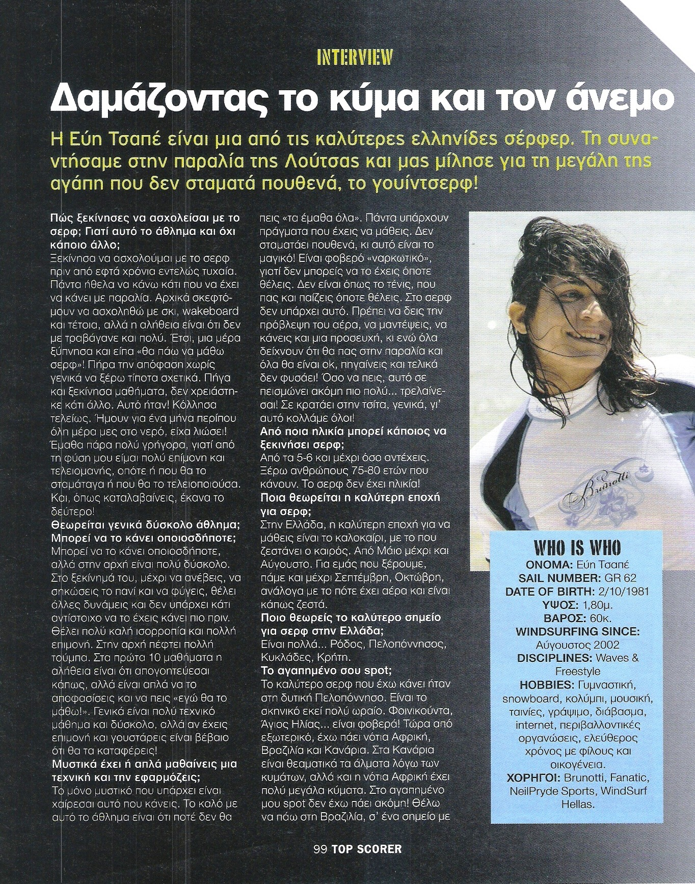Evi TOP SCORER article 004