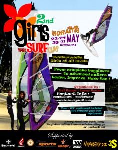 Girl Camp Poster1